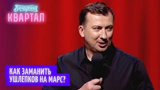 50 миллионов на халяву Нет большего счастья для дурака Валерий Жидков