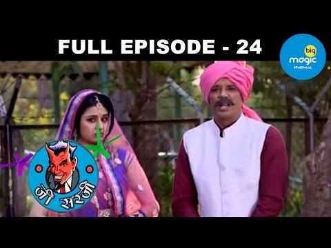 Ji Sirji | 28th January | Full Episode | Big Magic thumbnail