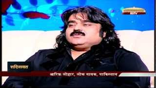 Shakhsiyat with Arif Lohar