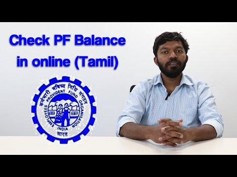 How To Check PF Balance Online (TAMIL)