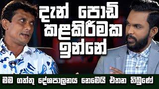hot-seat-episode-05-with-jagath-benaragama