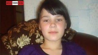 Диану, пропавшую без вести, убил отчим подруги