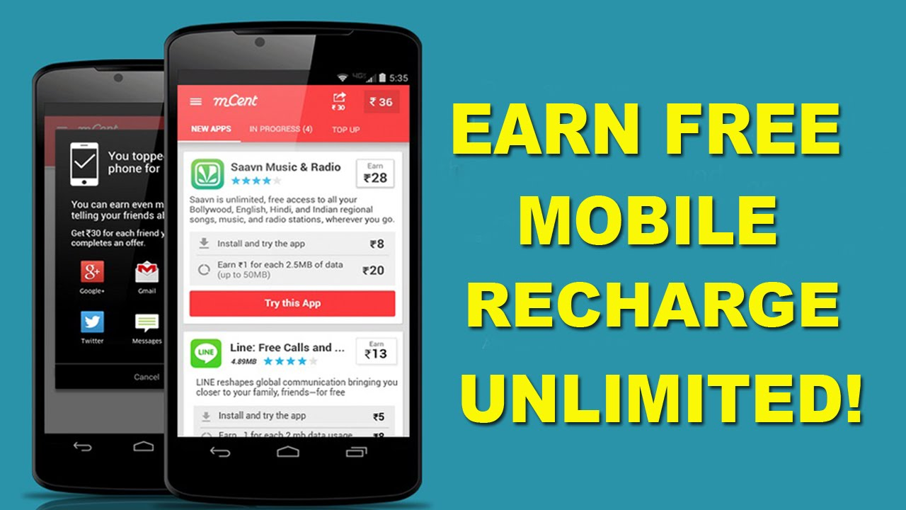 FREE में Mobile Recharge करने का आसान तरीका- FREE and Legal Way to Recharge  Mobile 100% Guaranteed
