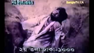 Kothay Amar Moner Manush Khobor jana nai