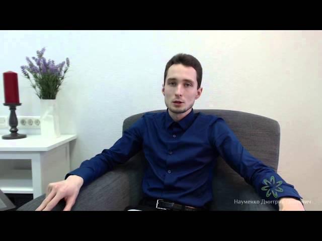 Д.О. Науменко | Наша выгода от уныния