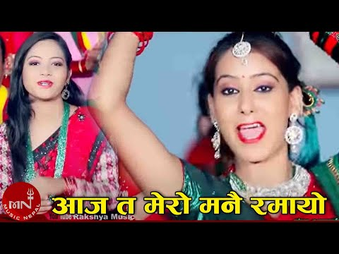 Latest Teej Song 2072,2015 Aayo Aayo Teej Aayo by Lalita Budha