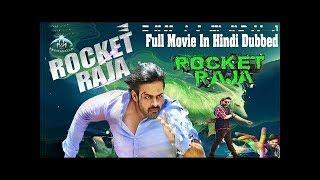 Rocket Raja (Thikka) 2018 Full Hindi Dubbed Movie | Sai Dharam Tej, Larissa Bonesi