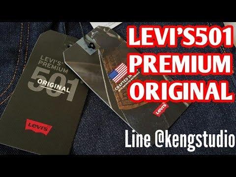 LEVI'S501 PREMIUM ORIGINAL ริมแดง