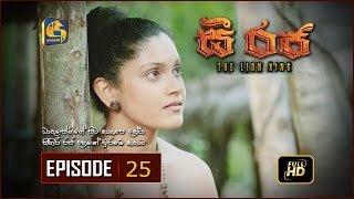 C Raja - The Lion King | Episode 25 | HD Thumbnail