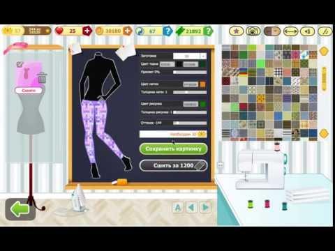 Интерактивная игра для девочек