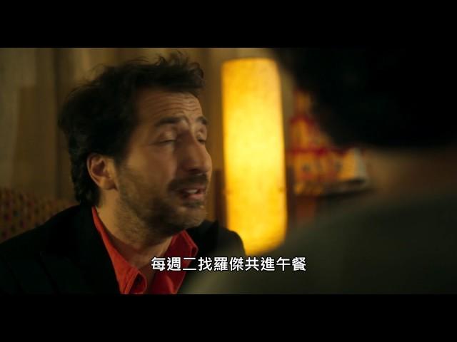 """魔幻開幕夜 - 精采片段:求婚人妻篇│07.14 巴黎我""""礙""""你"""