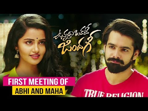 Abhi And Maha's First Meeting | Vunnadhi Okate Zindagi | Ram | Anupama | Lavanya | DSP