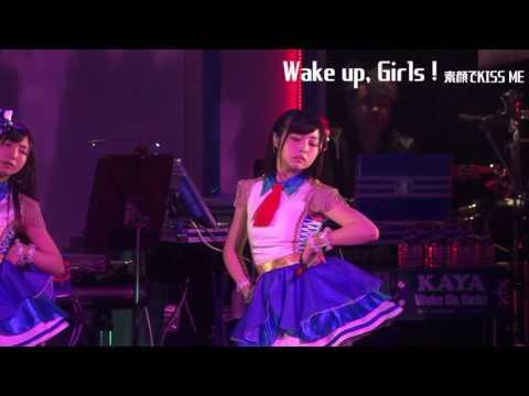 Wake Up, Girls! 3rd LIVE TOUR LIVE Blu-ray <素顔でKISS ME>
