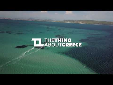 TTAG - Adventure Sports Greece