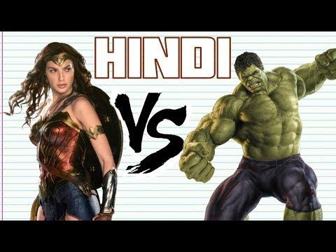 Hulk Vs Wonder Woman In Hindi
