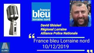 Réforme des retraites : les policiers mécontents appelés à une grève du zèle en Lorraine