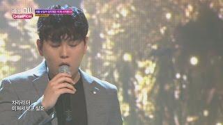 Show Champion EP.228 Han Dong Geun - Crazy