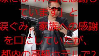 引用サイト http://netadeth.com/?p=9655 NETADETH 【文春】雨上がり宮...