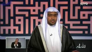 هل يلزم قيام ليلة القدر باكملها - الشيخ صالح المغامسي - صحيفة صدى الالكترونية