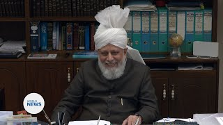 This Week With Huzoor - 11 December 2020