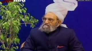 Review 1974 Pakistan National Assembly Ahmadiyya Discussion (10/44)