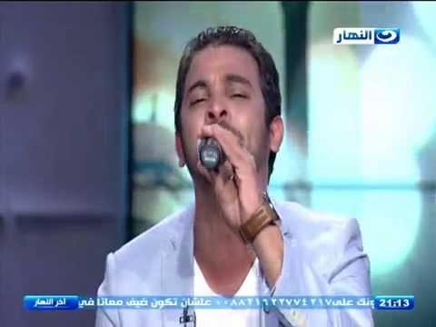 اخر النهار -  محمد رشاد - عيون بهية  Mohamed Rashad - Oyoun Bahya