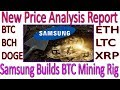New Crypto Price Analysis- Samsung Builds BTC Mining Rig On Old Mobiles - In Hindi
