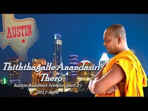 April 2017-Austin Buddhist Temple(Part 2 - නිදහස වෙනුවෙන්)