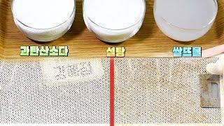 주방 후드 필터 닦는 천연 청소액 제조 꿀팁! (건강 …
