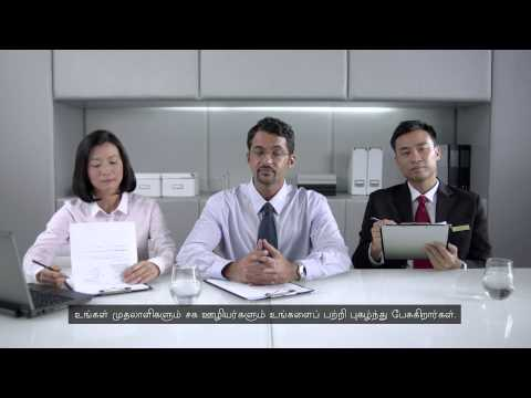 Tap into a wealth of experience (with reprise) ENG with TAMIL SUBS