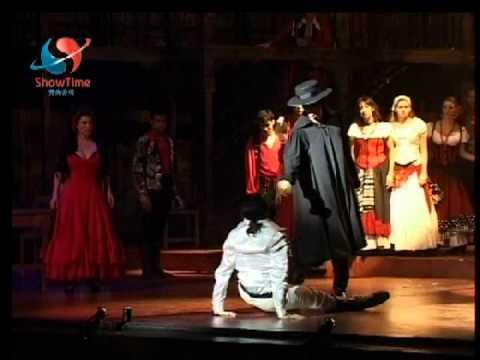 Zorro The Musical Shanghai China
