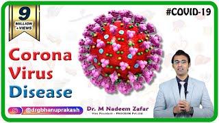 Corona Virus Disease / COVID-19: Sahi aur Galath coronavirus disease ke baare me ( HINDI ) - Part 1