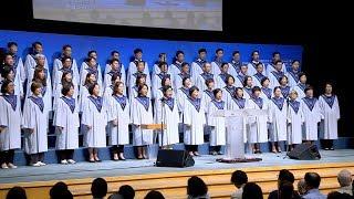 깨뜨린 옥합 | 분당우리교회 1부 찬양대 | 2019-06-09