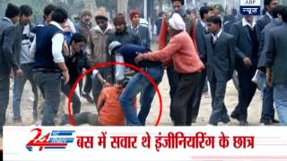 Engineering students molest a girl, beat his relative in Allahabad