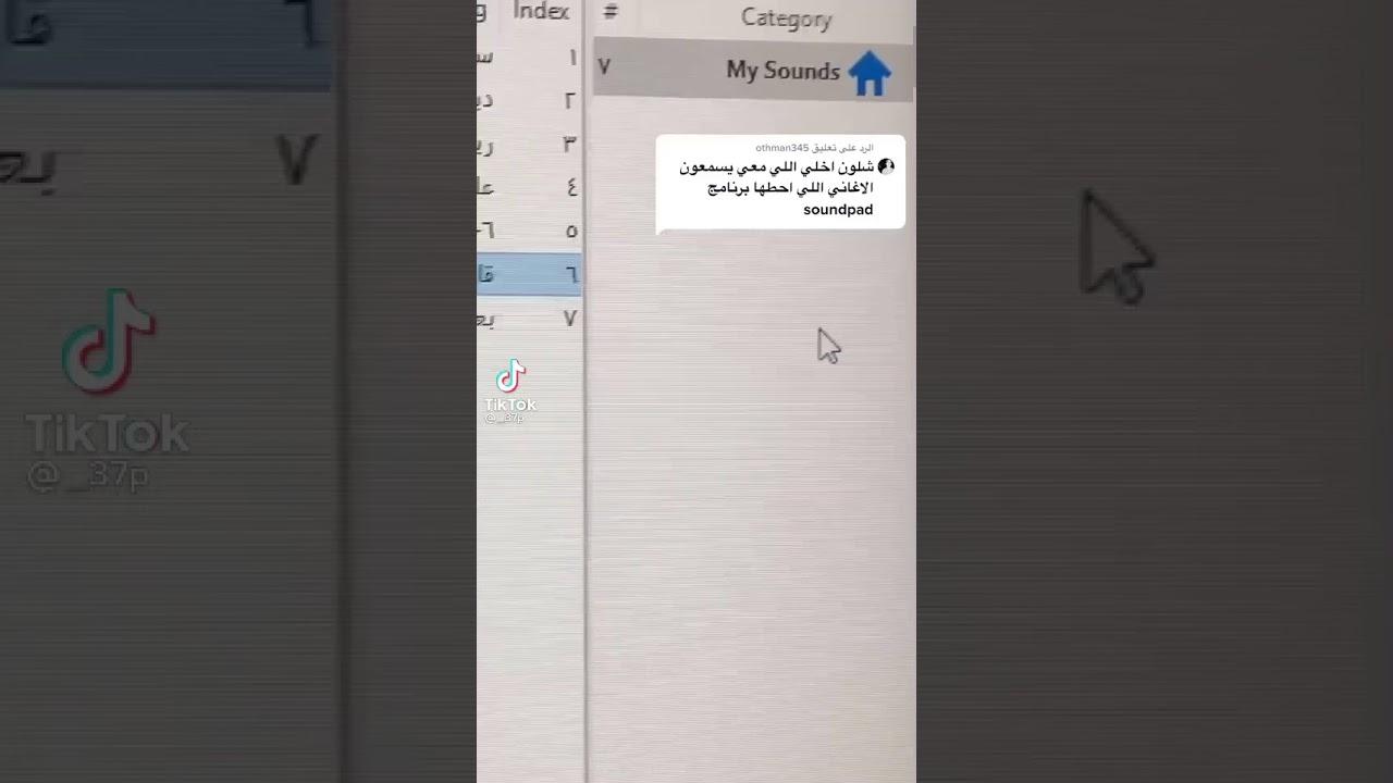 قاععد ابث سيرفر خااص الرابطط بل وصف