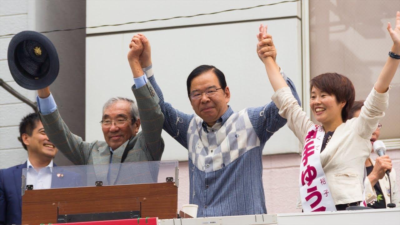 自民vs共産が接戦!?「公明党支持...