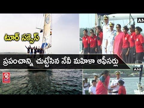 INSV Tarini Arrives After Historic Circumnavigation : Sitharaman Welcomes All-Woman Crew | V6 News