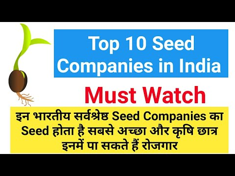 Top Ten Seed Companies In India | Agriculture & GK