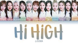 LOONA - HI HIGH (Color Coded Lyrics Eng/Rom/Han/가사)