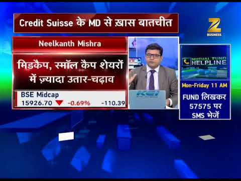 Share Bazaar Live: In conversation with Credit Suisse's MD Neelkanth Mishra