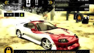Need for Speed: Most Wanted | Прохождение часть 5 | Гонка с 12 боссом  | Со всеми кат сценами !