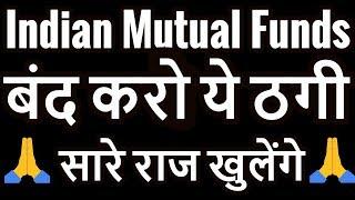 Buy Mutual Funds Through Banks Dark Secrets ! ! !