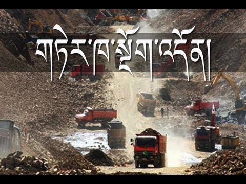 Mining And Tibet