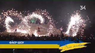 Фаер-шоу ко Дню рождения Днепра