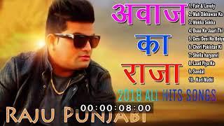 Raju panjabi Nonstop Haryanvi HD Mp3 Song
