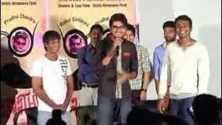 Magajaathi Video Song Launch