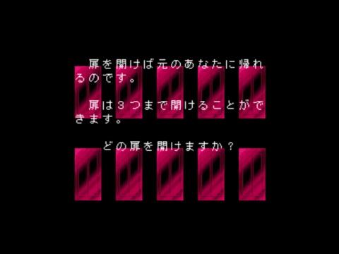 単発動画_ザ・心理ゲーム3