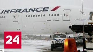 Морозные каникулы по пути в Шанхай: в Иркутске застрял второй французский