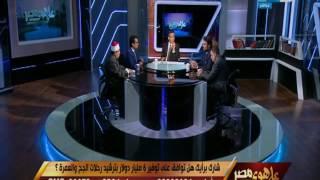 على هوى مصر |  رئيس الغرف التجارية بشرق الدلتا يشرح سبب تقليص الدولة لأعداد الحُجاج والمعتمرين