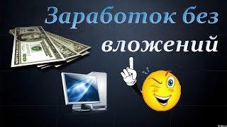Payeer - электронный кошелек (регистрация).